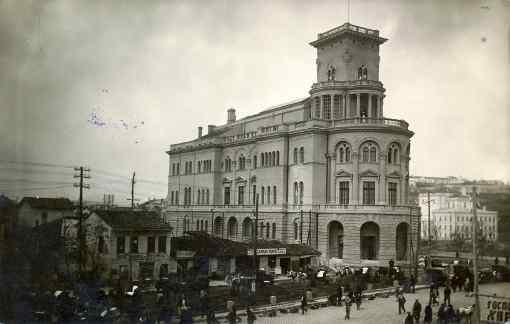 Une vue du centre de Skopje en 1930 - Photo © Wikipedia