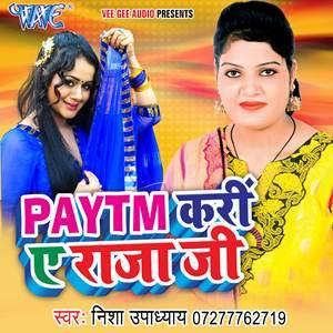 Paytm Kari Ae Raja Ji - Nisha Upadhyay Bhojpuri music album