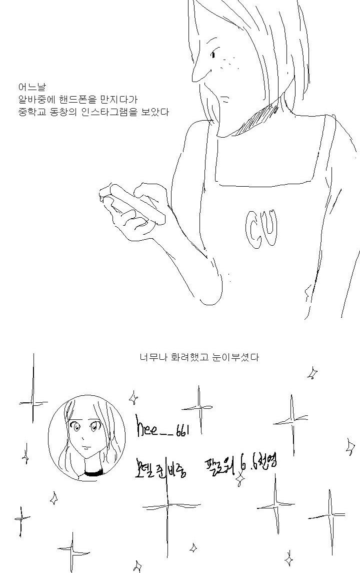 jp2_010.jpg