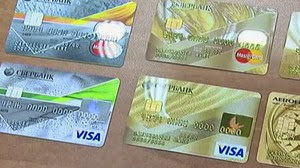 Можно ли купить валюту по кредитке