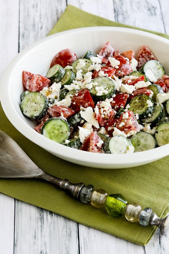 Easy Summer Lunch Salad found on KalynsKitchen.com
