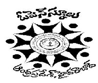 Image result for Andhra Pradesh Open School Society