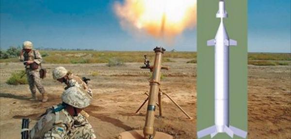 Комплекс керованого мінометного озброєння