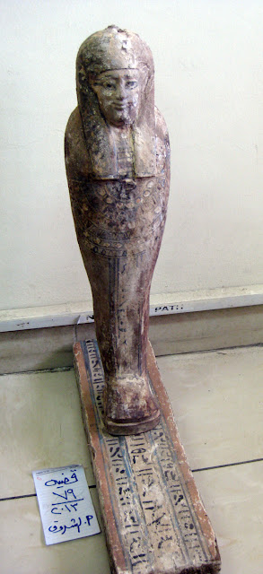 Stolen artefacts seized on Egyptian highway