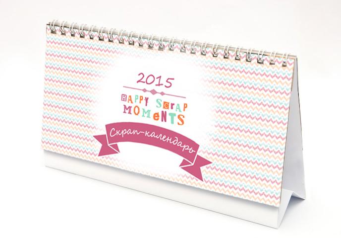 Календарь на 2015 год от HSM.  Лето.  (Шкатулка Аси Мищенко) .