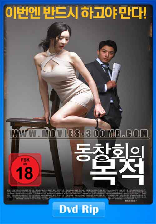 korean adult movies online