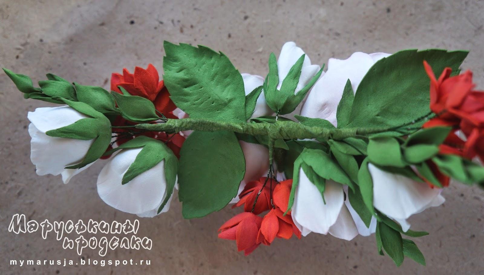 розы из фоамирана в композиции