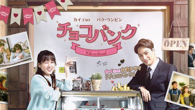 Download Drama Korea Choco Bank Sub Indo Batch
