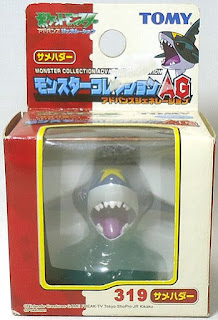 Sharpedo Pokemon figure Tomy Monster Collection AG series
