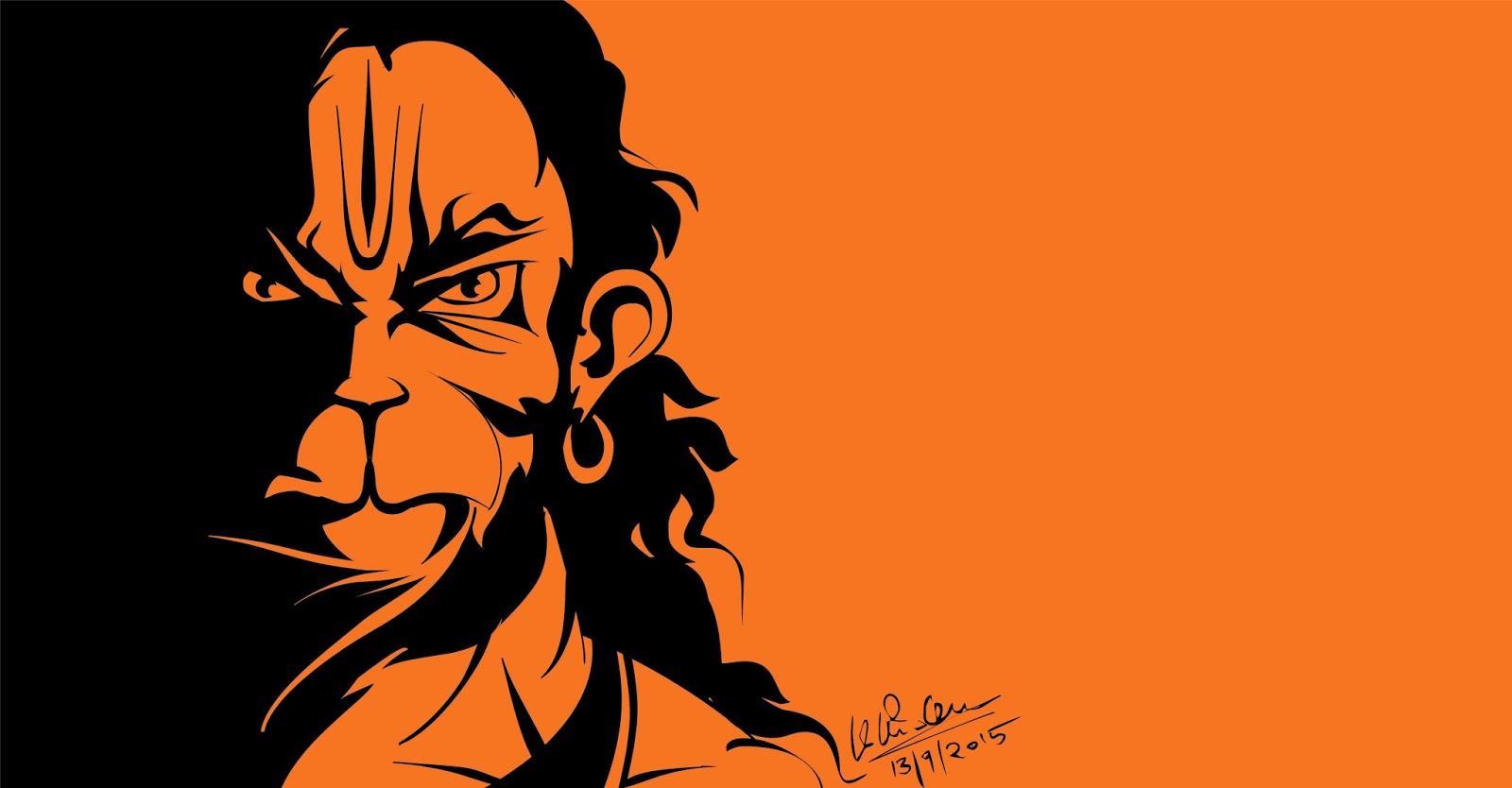 Mahadev Animated Wallpaper Karanacharya Hanuman Vector