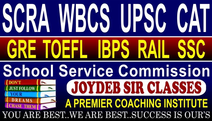 WBCS UPSC IBPS CAT GRE TOEFL CLAT COACHING CENTRE IN KOLKATA