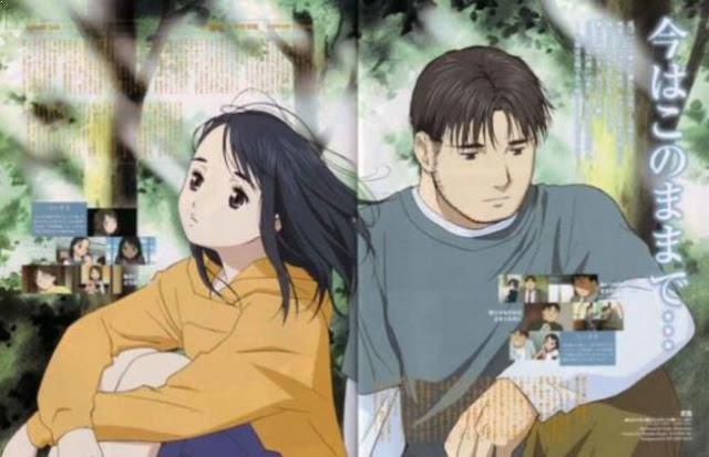 Anime Drama Romance Terbaik - Koi Kaze