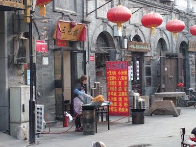 Продажа уличной еды в Китае