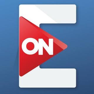 مشاهدة قناة اون اي بث مباشر بدون تقطيع - ON E Live HD