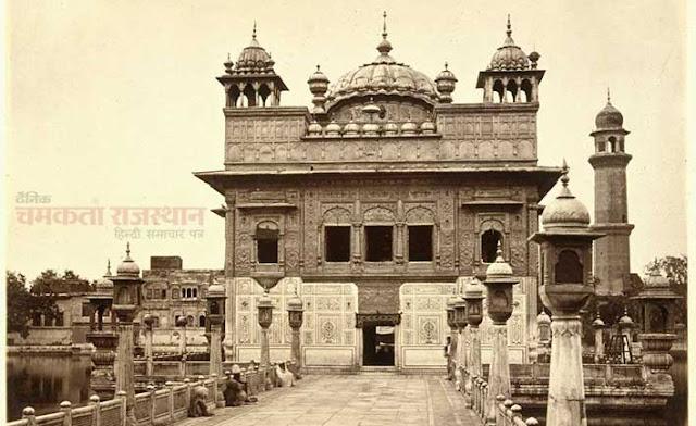 कैमरे ने वो देखा जो किसी ने नहीं देखा, golden temple Amritsar 19th century