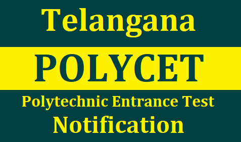 TS POLYCET 2019 Schedule, TS Polytechnic Entrance Test 2019, Telangana Polycet 2019 TS PolyCET 2019: Notification, Application Form, Exam Dates & Pattern | TS Polycet 2019 Exam Dates – Check TS Polytechnic Schedule 2019 | TS POLYCET 2019 | TS polycet 2019-Admission Dates Application, Eligibility, Syllabus | TS Polycet 2018 Notification Application Form: Eligibility, Dates, How to Apply | Apply Online for Polytechnic Common Entrance Test 2018 at http://sbtet.telangana.gov.in | Schedule for POLYCET 2018 | Important Dates to remember for TS Polytechnic Education | http://ploycetts.nic.in | Board of Technical Education, Telangana State has released Common Entrance Test Notification for the Year 2018 | Date of Examination for Polytechnic Entrance Test | Download Hall Tickets for POLYCET 2018 | TS POLYCET-2018 Online Registration @sbtet.telangana.gov.in | TS POLYCET Application Form Download | Apply Online for Polytechnic Entrance Exam 2018 State Board of Technical Education of Telangana State Released | Schedule for POLYCET 2018 | Important Dates to remember for TS Polytechnic Education | http://ploycetts.nic.in | Board of Technical Education, Telangana State has released Common Entrance Test Notification for the Year 2018 | Date of Examination for Ploytechnic Entrance Test | Download Hall Tickets for POLYCET 2018 | Results for Polytechnic Entrance Test 2018 | ts-Polytechnic-common-entrance-test-polycet-2018-online-registration-application-form-eligibility-dates-how-to-apply-online-hall-tickets-results-download-sbtet.telangana.gov.in-dtets-polycetts.nic.in-telangana Telangana Polytechnic Entrance test 2019 /TS POLYCET 2019: /2019/01/ts-Polytechnic-common-entrance-test-polycet-2018-online-registration-application-form-eligibility-dates-how-to-apply-online-hall-tickets-results-download-sbtet.telangana.gov.in-dtets-polycetts.nic.in-telangana.html