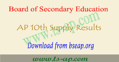 AP 10th supplementary result 2018-2019