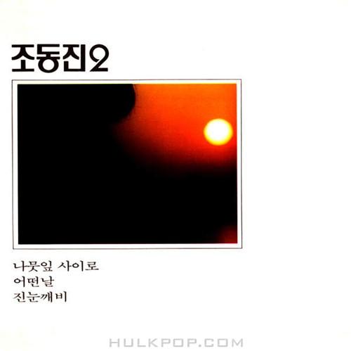 JO DONG JIN – Jo Dong Jin 2-2