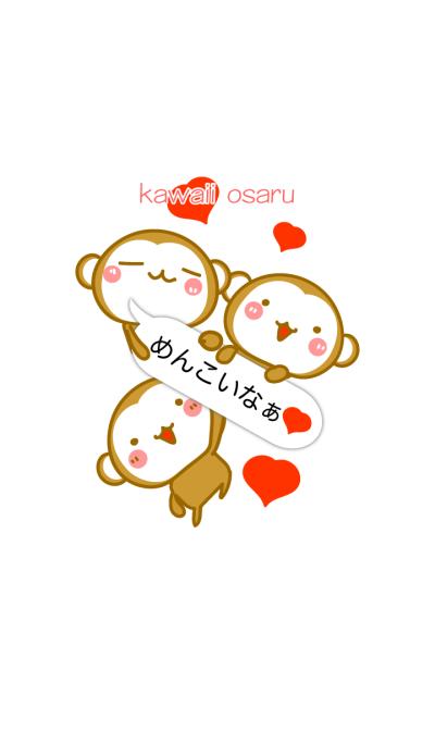 kawaii Monkey