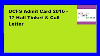 OCFS Admit Card 2016 -17 Hall Ticket & Call Letter