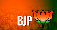 BJP-meeting-will-be-held-on-March-22-BJP-office-bearers-of-four-districts-भाजपा की बैठक 22 मार्च को,चार जिले के भाजपा पदाधिकारी होंगे शामिल
