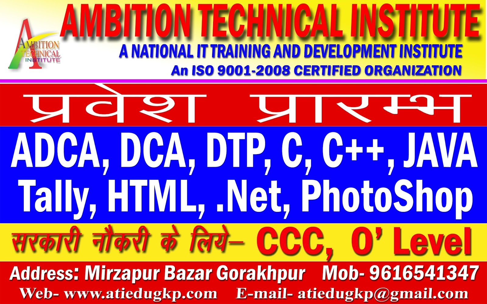 Best hardware networking institute in gorakhpur ambition there are plenty of job opportunities for those who have taken hardware and networking certification courses opportunities range from starting your own 1betcityfo Image collections