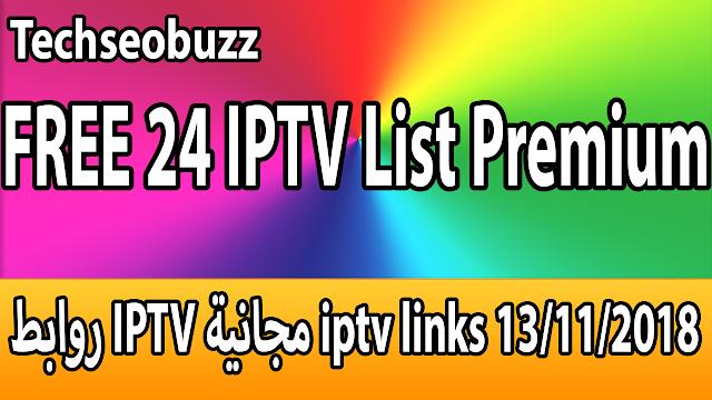 روابط IPTV مجانية iptv links 13/11/2018
