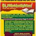 Perpanjangan Penerimaan Naskah Antologi Aku dan Buku
