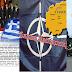 ΟΧΙ Καραμανλή Στο «Νέα Μακεδονία»: Ρίχνει Μητσοτάκη-Πώς ο Τσίπρας εκβιάζει Καμμένο να Ψηφίσει «Νέα Μακεδονία» τά Σκόπια