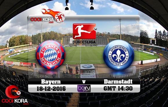 مشاهدة مباراة دارمشتات وبايرن ميونخ اليوم 18-12-2016 في الدوري الألماني