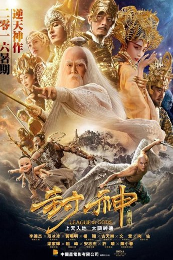 Download Film League of Gods (2016) Subtitle Indonesia