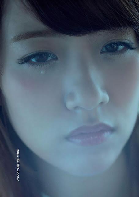AKB48 Takahashi Minami (高橋みなみ) Weekly Playboy Dec 2015 Photos 7
