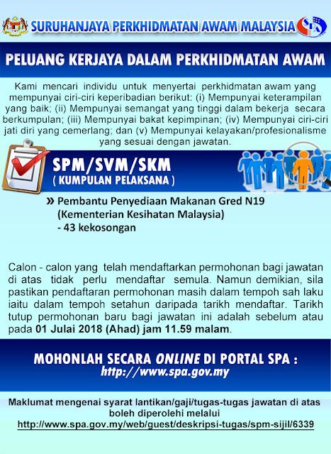 iklan jawatan kosong kementerian kesihatan malaysia