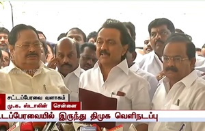 Stalin speaks after walkout from TN assembly