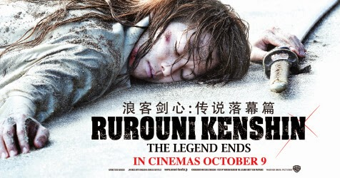 Legend rurouni kenshin arc the download a end of film