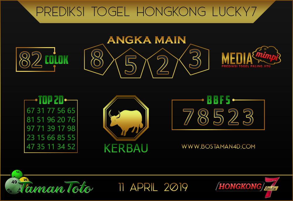 Prediksi Togel HONGKONG LUCKY 7 TAMAN TOTO 11 APRIL 2019