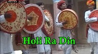 happy holi Messages in rajasthani language