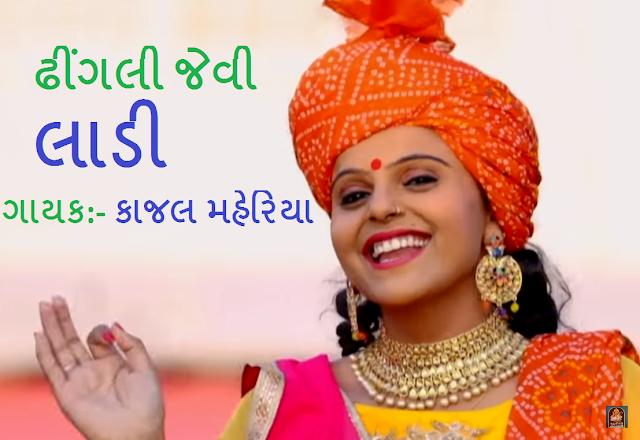 Kajal Maheriya HD image Photos