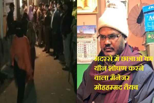 mohammad-tayab-arrested-for-molesting-girls-student-in-madarsa-lucknow