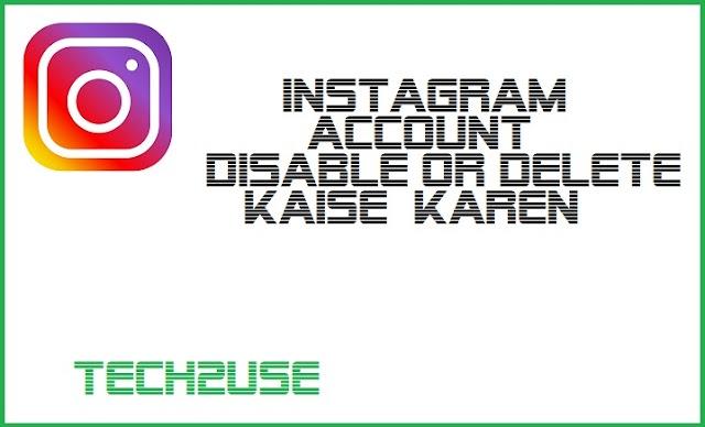 Instagram account delete kaise kare?