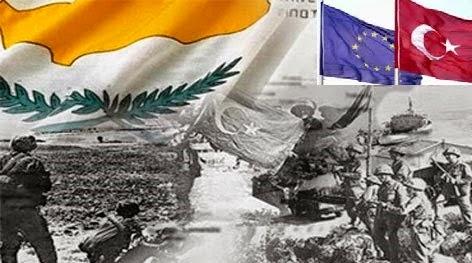 Ευρωπαϊκό χαστούκι στην Τουρκία Νίκος Λυγερός