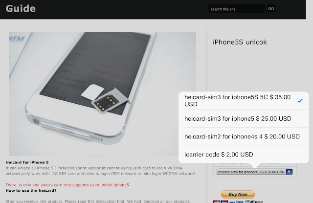 heicard-for-iphone5s-iphone5c