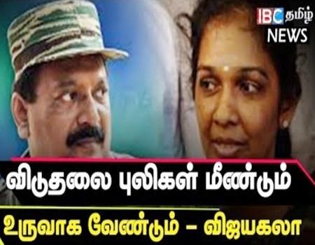 Vijayakala Maheswaran Speech