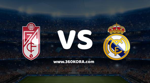 مشاهدة مباراة ريال مدريد وغرناطة بث مباشر