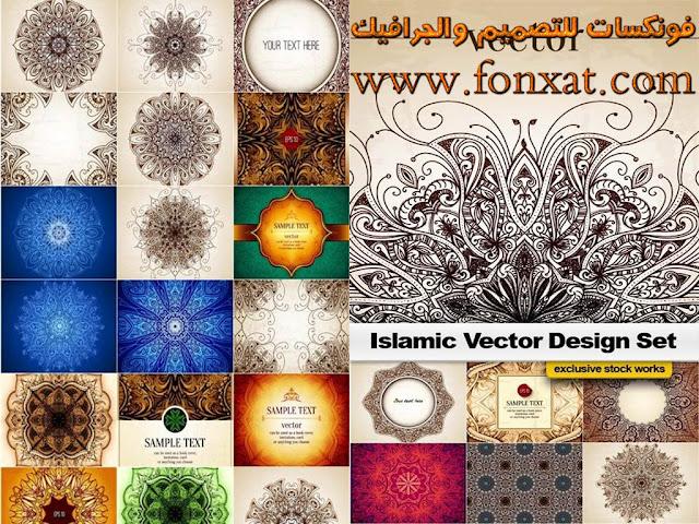 مجموعة نقوش زخارف اسلامية رائعة بحجم 240 ميجا