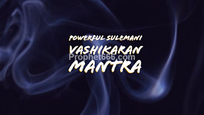 Powerful Islamic Sulemani Vashikaran Mantra