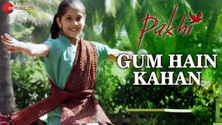 Gum Hain Kahan Lyrics  | Pakhi | Anamika Shukla, Sumeet Kaul & Tanmanya Bali | Prateeksha Srivastava