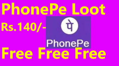 phonepe free 100 recharge