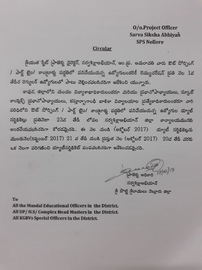 Nellore District Circular - All the SSA Employee Salaries done by Every Month 1st
