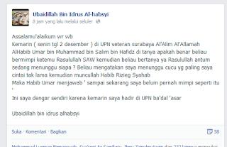 Habib Umar Bermimpi Rasulullah Yang Menunggu Habib Rizieq, Hoax?